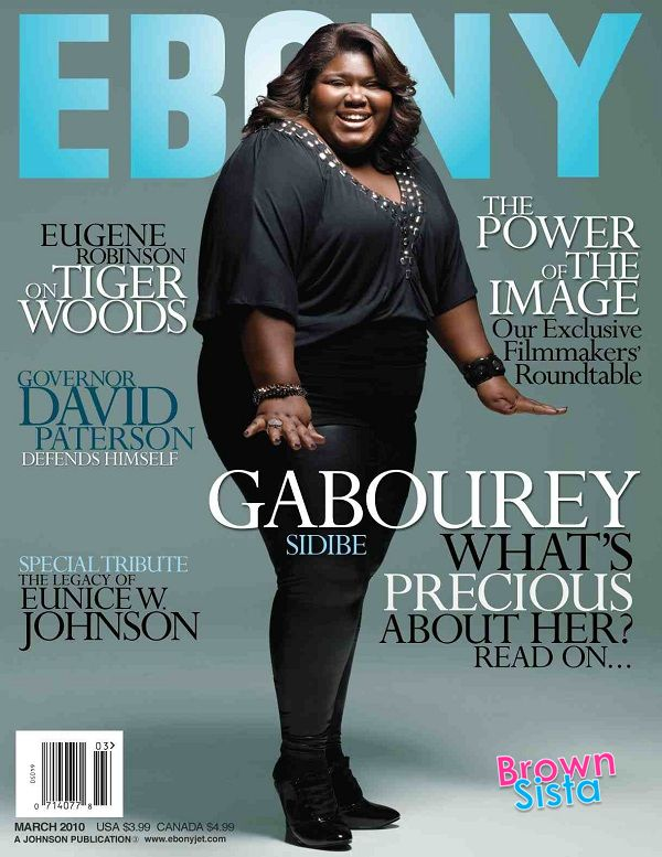 Gabouray Sidibe!